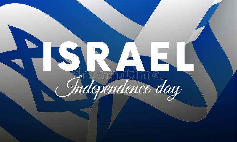 Izrael dzień niepodległości również zwrócić corel ilustracji wektora ilustracja wektor