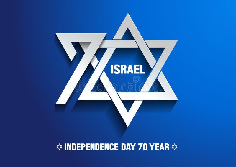 Izrael dzień niepodległości 70th royalty ilustracja