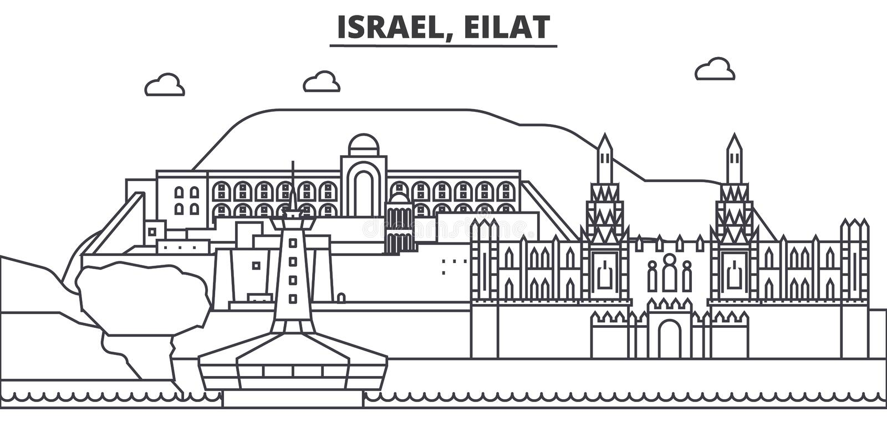 Izrael, Eilat architektury linii linii horyzontu ilustracja Liniowy wektorowy pejzaż miejski z sławnymi punktami zwrotnymi, miast ilustracja wektor