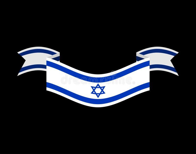 Izrael flaga odizolowywająca Izraelicki sztandaru faborek Żydowski symbol St royalty ilustracja