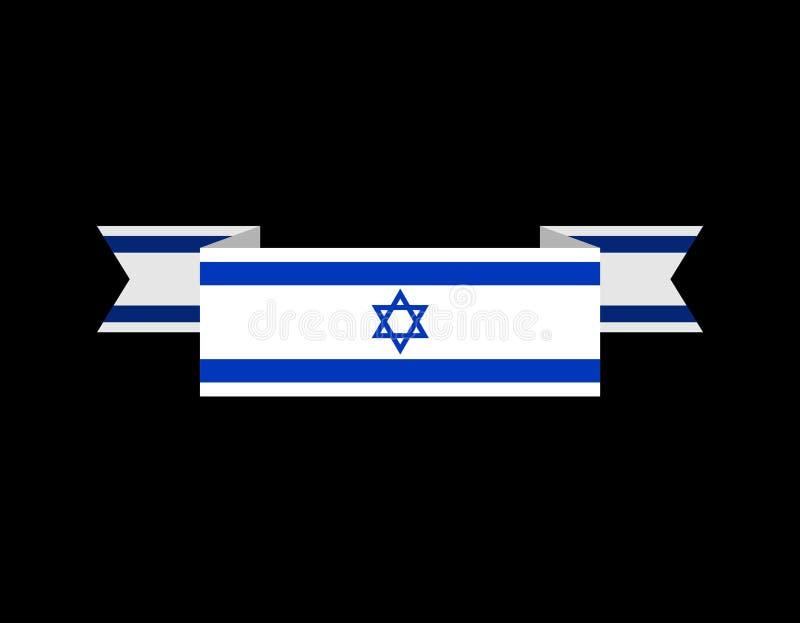 Izrael flaga odizolowywająca Izraelicki sztandaru faborek Żydowski symbol St ilustracja wektor