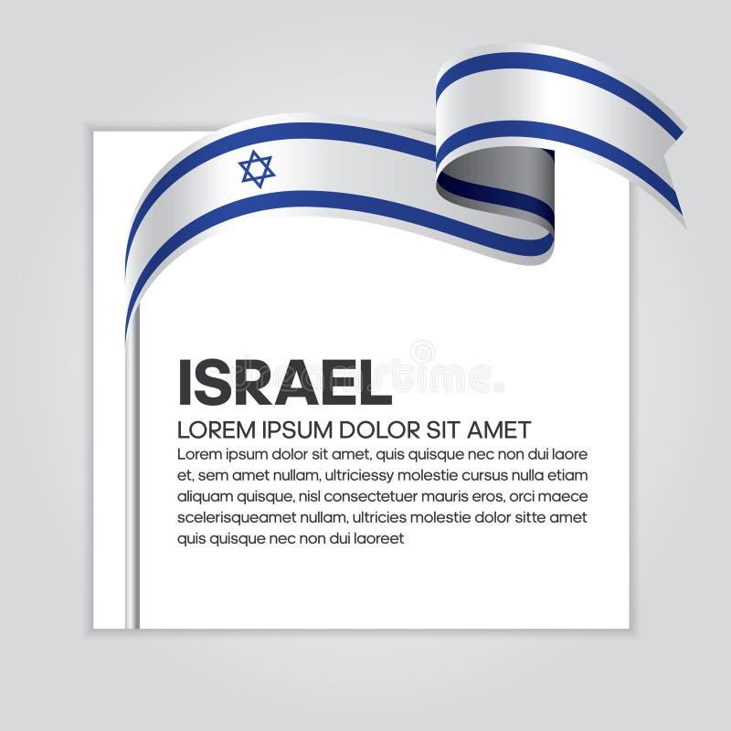 Izrael flaga tło royalty ilustracja