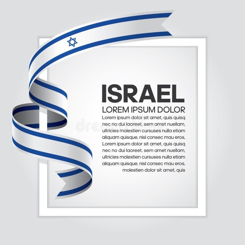 Izrael flaga tło ilustracji