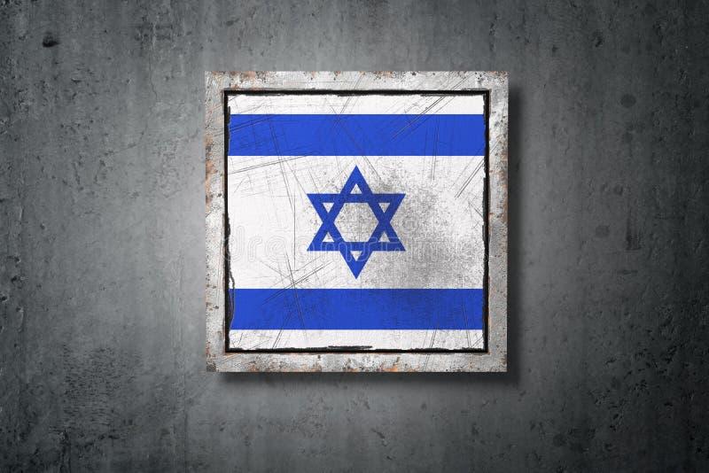 Izrael flaga w betonowej ścianie royalty ilustracja