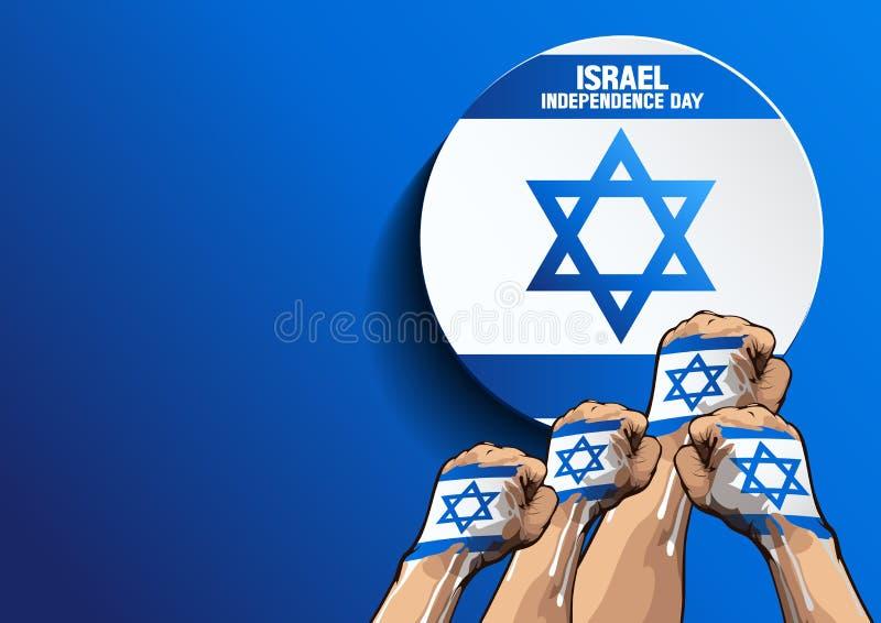 Izrael horyzontalny plakat ilustracji