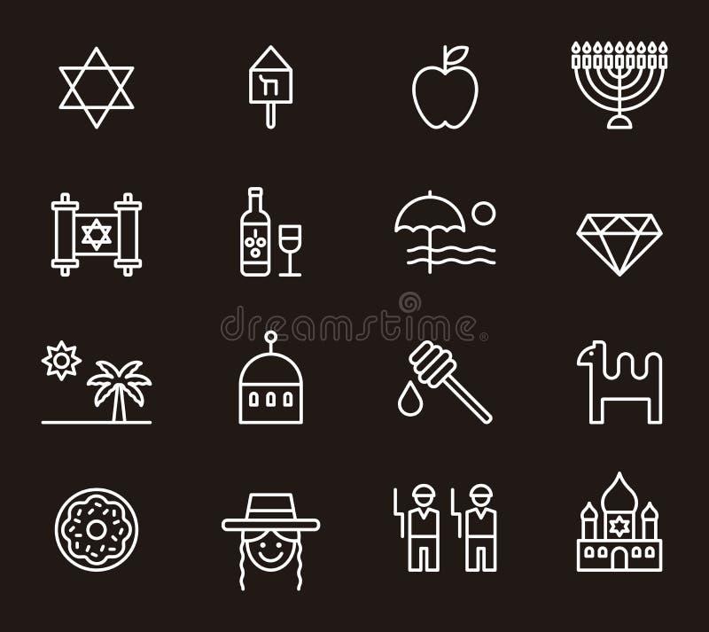 Izrael ikony ilustracja wektor