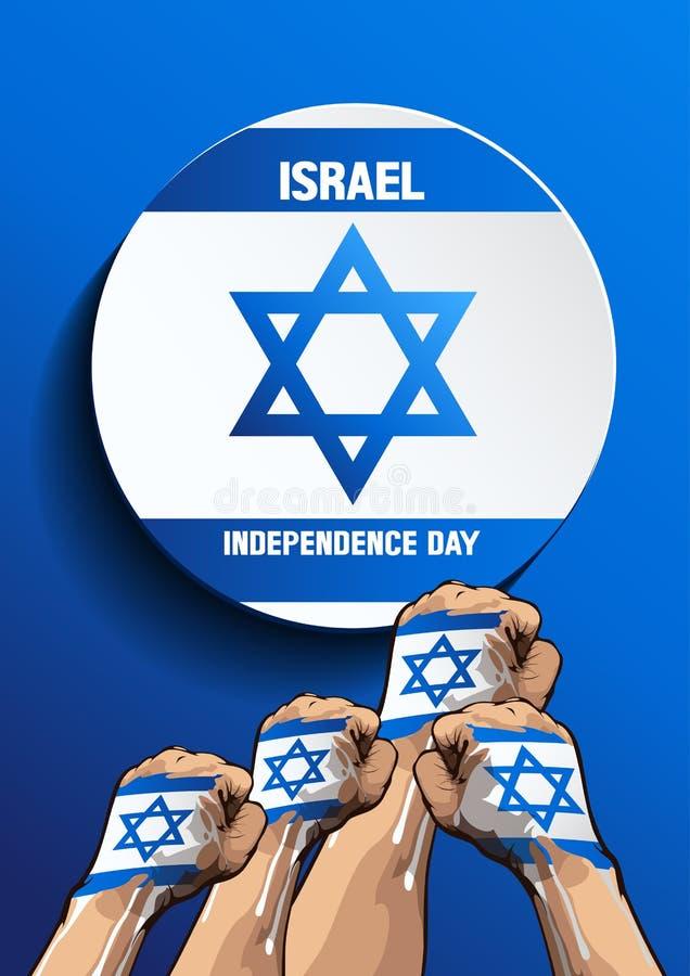 Izrael Pionowo plakat royalty ilustracja