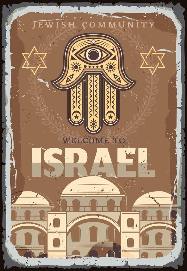 Izrael plakat z żydowskimi społeczność symbolami wektorowymi ilustracji