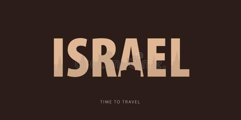 Izrael Podróży bunner z sylwetkami widoki czas podróży również zwrócić corel ilustracji wektora royalty ilustracja