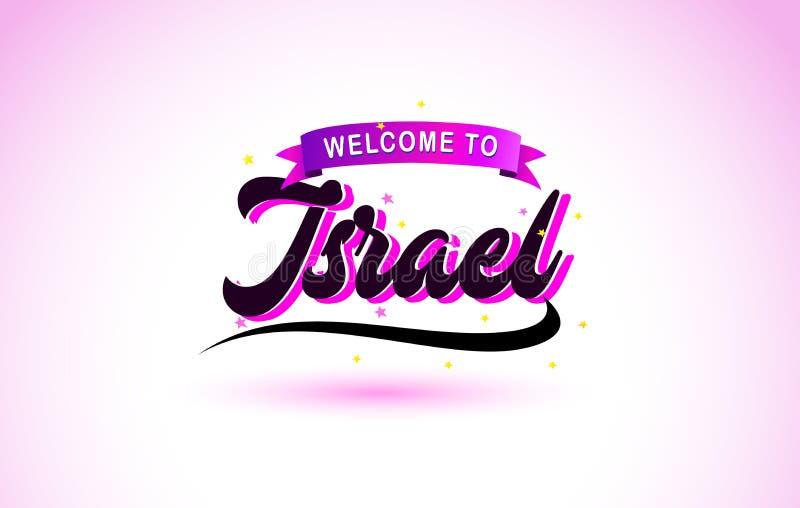 Izrael powitanie Kreatywnie teksta Ręcznie pisany chrzcielnica z purpur menchii kolorów projektem royalty ilustracja