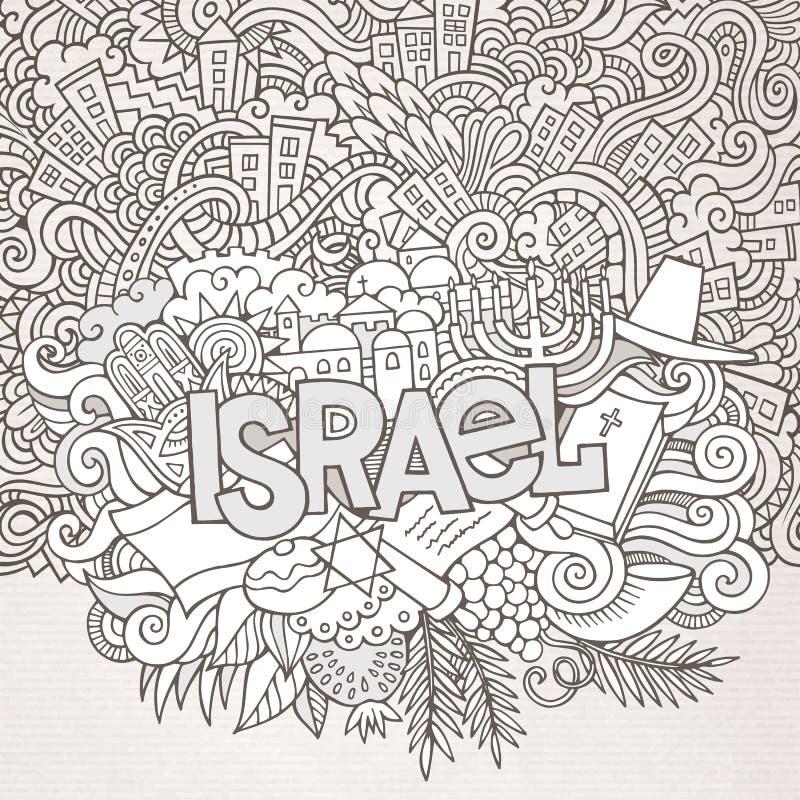 Izrael ręki literowanie i doodles elementy royalty ilustracja
