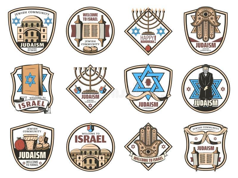Izrael symbole, judaizm religii Żydowskie ikony ilustracja wektor