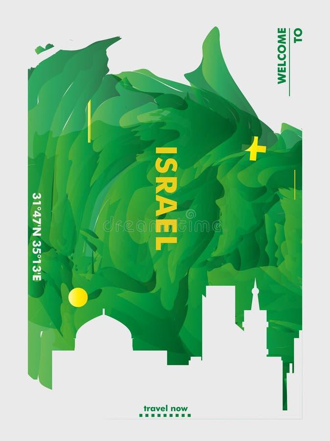 Izrael Tel Aviv linii horyzontu Jerozolimskiego miasta gradientowy wektorowy plakat ilustracja wektor
