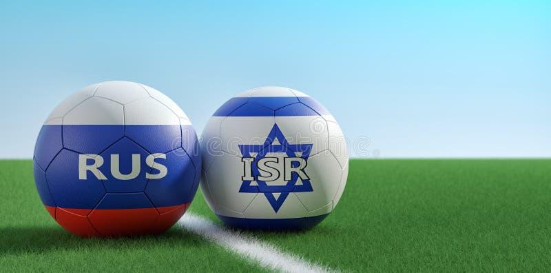 Izrael vs E ilustracja wektor
