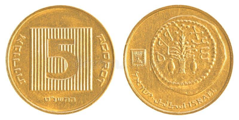 5 izraelita agory moneta zdjęcia royalty free