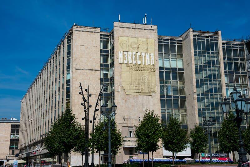 Izvestia tidningsbyggnad och utskriftsväxt royaltyfri foto