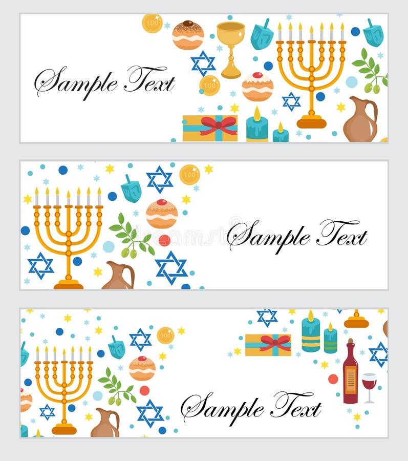 Jánuca feliz, banderas fijadas Festival judío de luces, banquete de Jánuca del esmero Banderas determinadas de Jánuca con el espa stock de ilustración