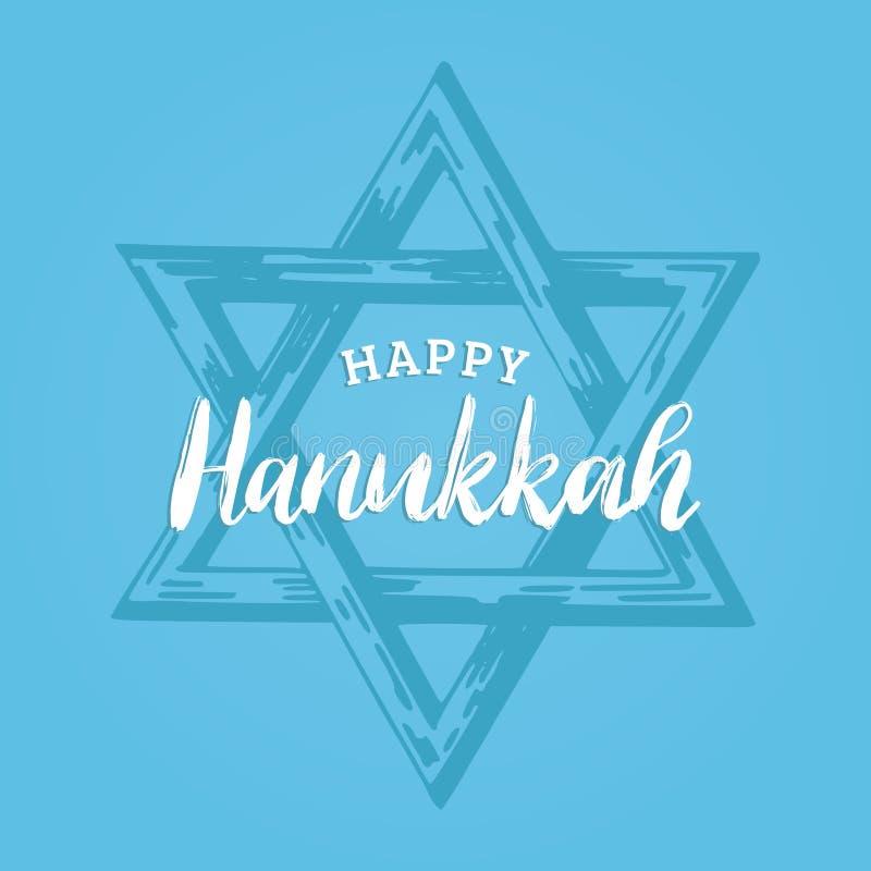 Jánuca feliz, letras de la mano Estrella de David, ejemplo exhausto Símbolo judaico de la religión en vector libre illustration