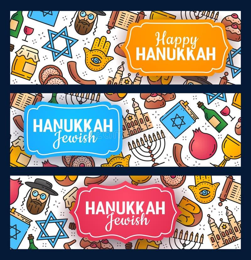Jánuca feliz, saludo del día de fiesta de Israel Jewish stock de ilustración