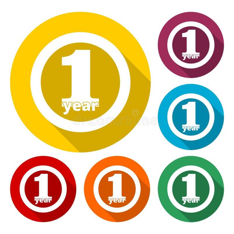 1-jährig vom Service, 1-jährig, 1-jährigen, 1. Jahrestag feiernd - Satz lizenzfreie abbildung