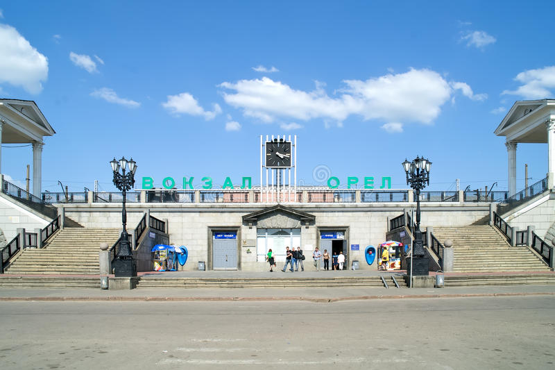 järnväg station Stad Oryol royaltyfri foto