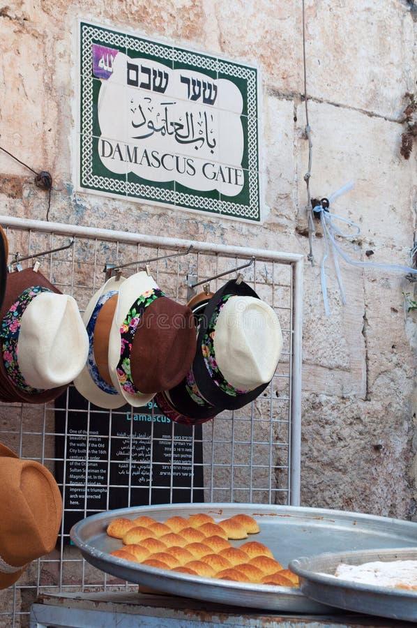 Jérusalem, vieille ville, Israël, Moyen-Orient images libres de droits