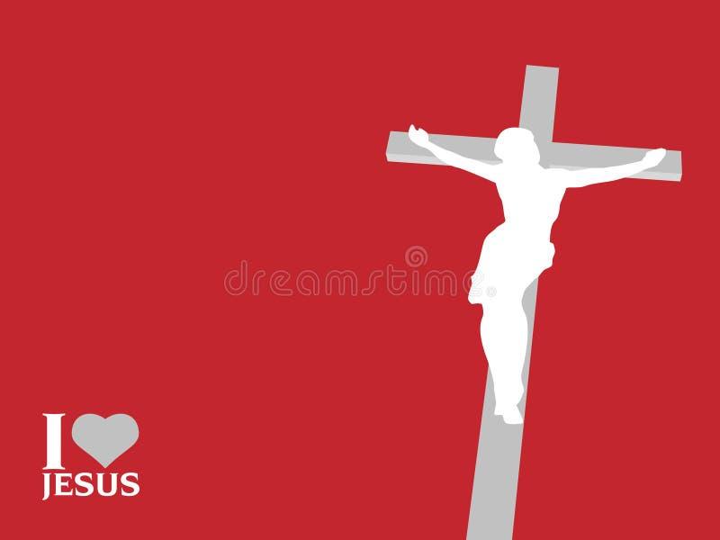 Jésus-Christ illustration libre de droits