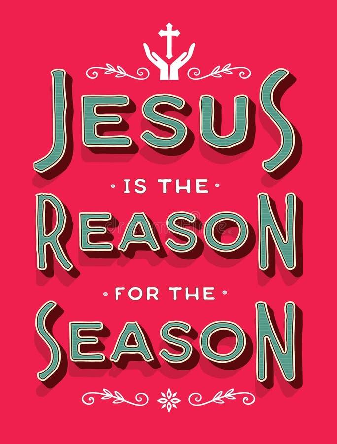 Jésus est la raison de la saison illustration stock