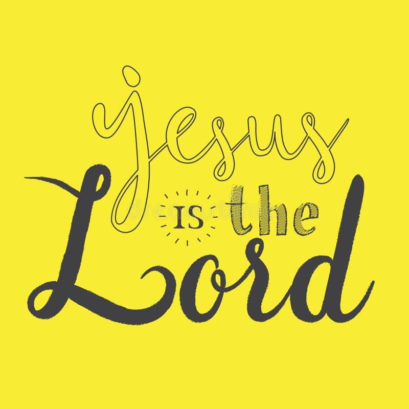 Jésus est le fond jaune d'isolement par Lord Calligraphy illustration libre de droits