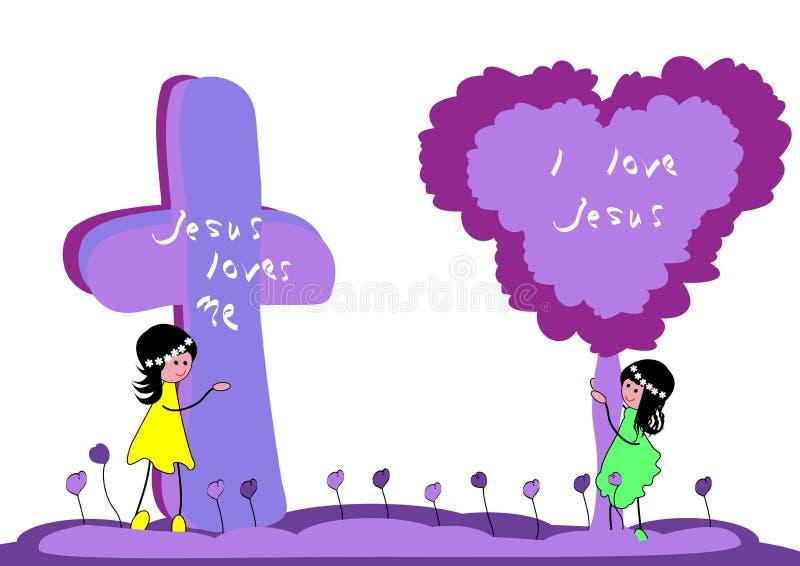 Jésus m'aime illustration libre de droits