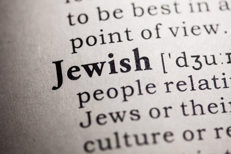 jüdisch lizenzfreies stockbild