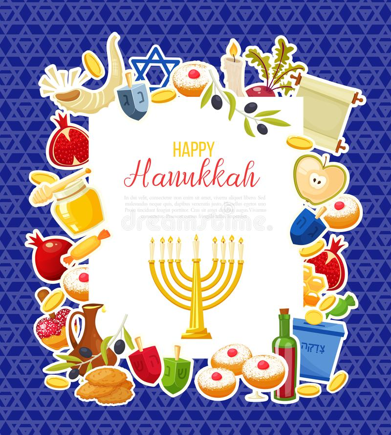 Jüdische Feiertags-Chanukka-Ikonen eingestellt Auch im corel abgehobenen Betrag