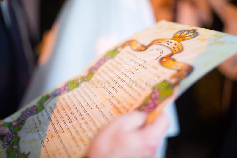 Jüdische Hochzeit Huppa Ketubah stockbild