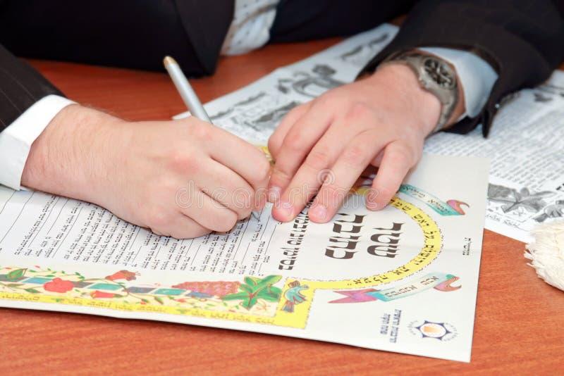 Jüdische Hochzeit, prenuptial Vereinbarung ketubah lizenzfreie stockfotografie