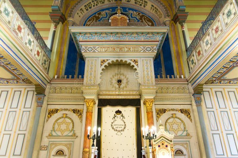 Jüdische Synagoge stockfotografie