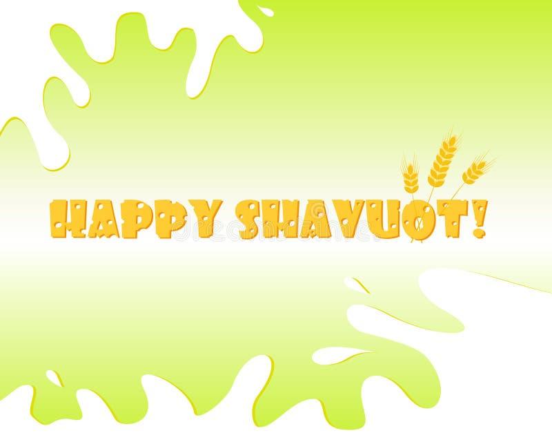 Jüdischer Feiertag von Shavuot, Grußkarte lizenzfreie abbildung