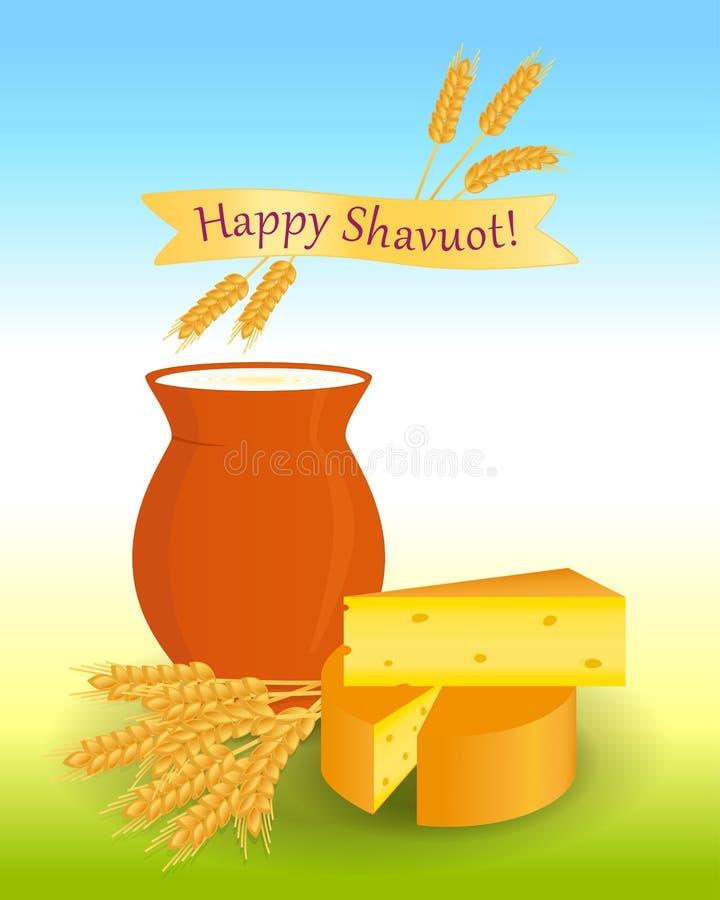 Jüdischer Feiertag von Shavuot, von Käse und von Milchkrug lizenzfreie abbildung