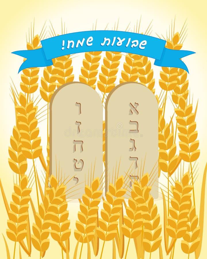 Jüdischer Feiertag von Shavuot, Steintabletten, Ohrweizen lizenzfreie abbildung