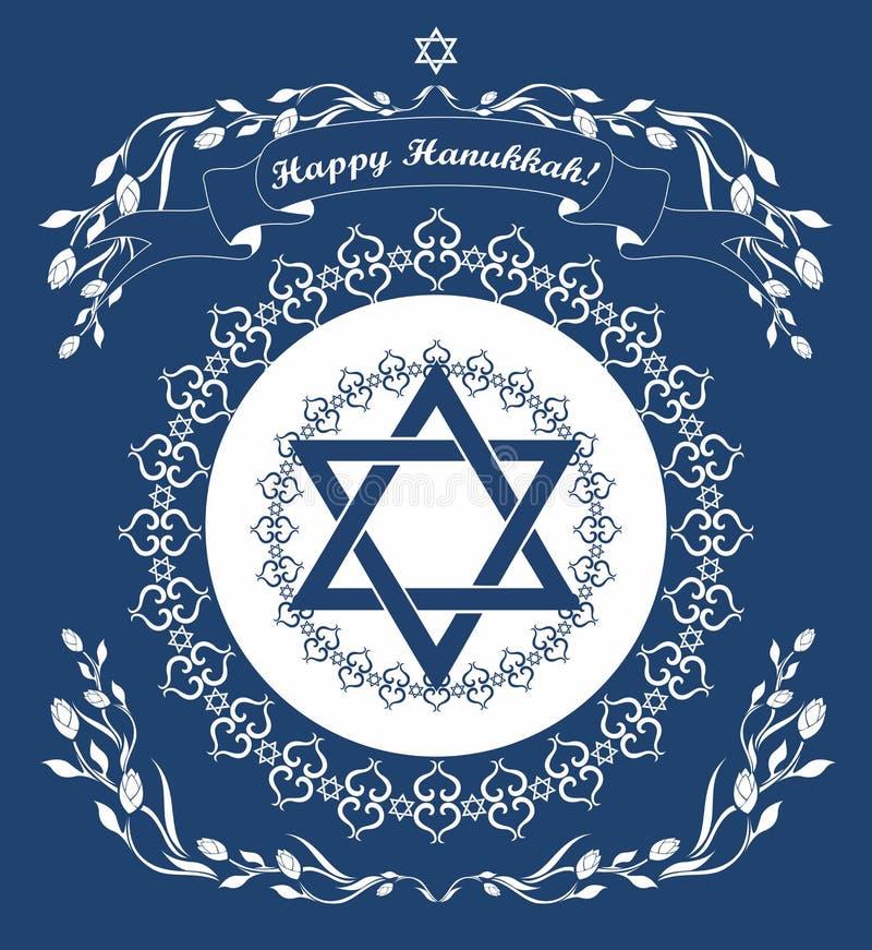 Jüdischer Hanukkah-Feiertagshintergrund lizenzfreie abbildung