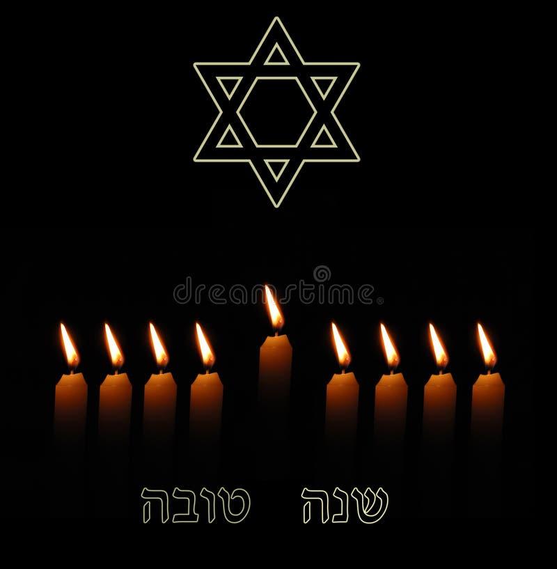 Jüdischer Hintergrund des neuen Jahres und Shana Tova Gruß lizenzfreies stockbild