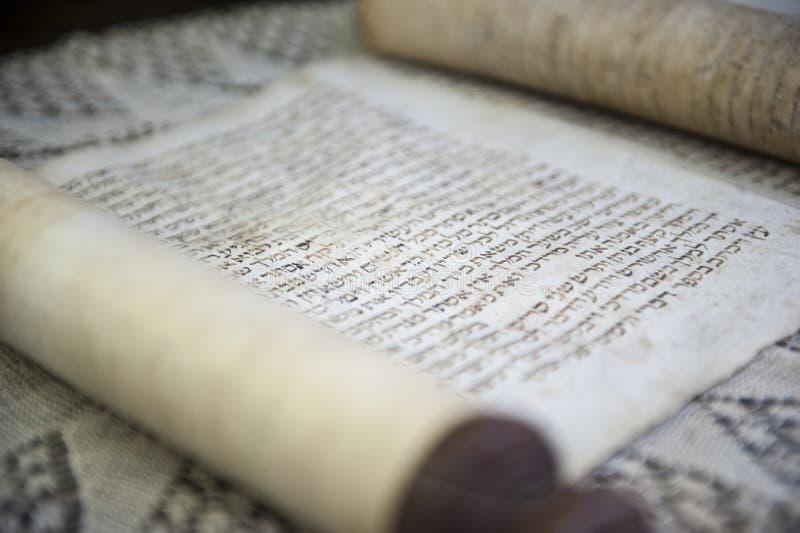 Jüdischer Papyrus lizenzfreie stockbilder