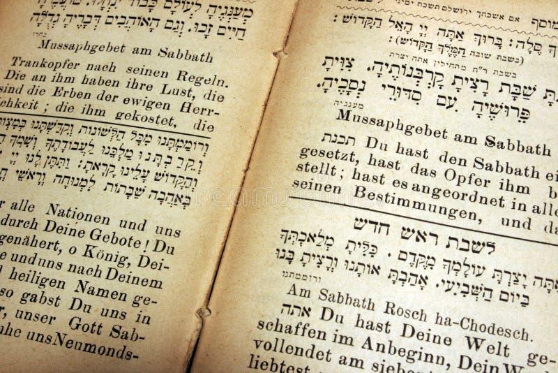 Jüdisches Gebetbuch auf hebräisches und deutsch lizenzfreie stockfotos