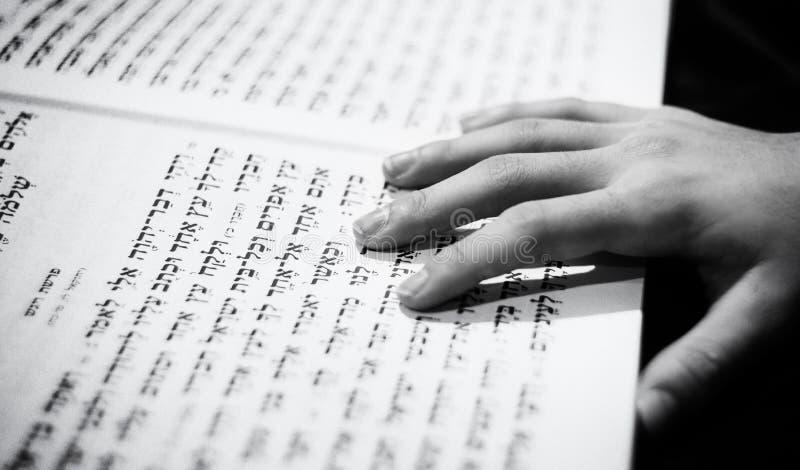 Jüdisches Judentumskulturfeiertag torah tova lizenzfreie stockbilder