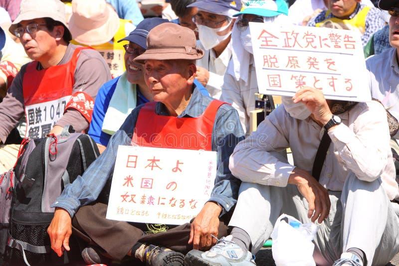 jądrowi Japan anci protesty zdjęcia royalty free