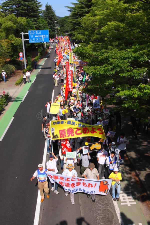 jądrowi Japan anci protesty fotografia royalty free