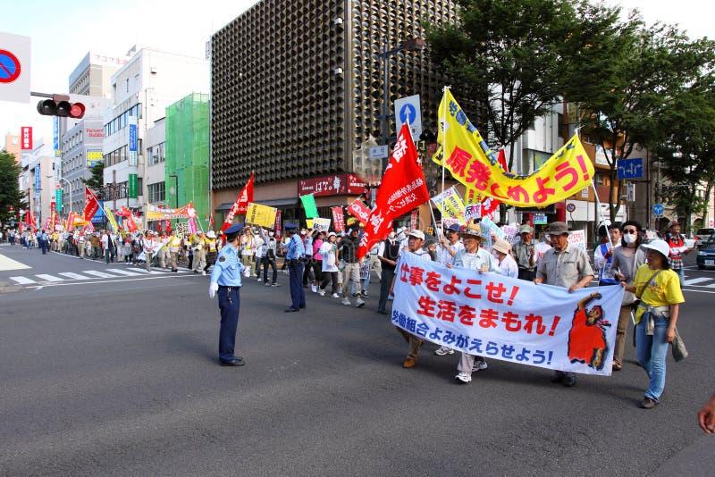 jądrowi Japan anci protesty zdjęcie stock