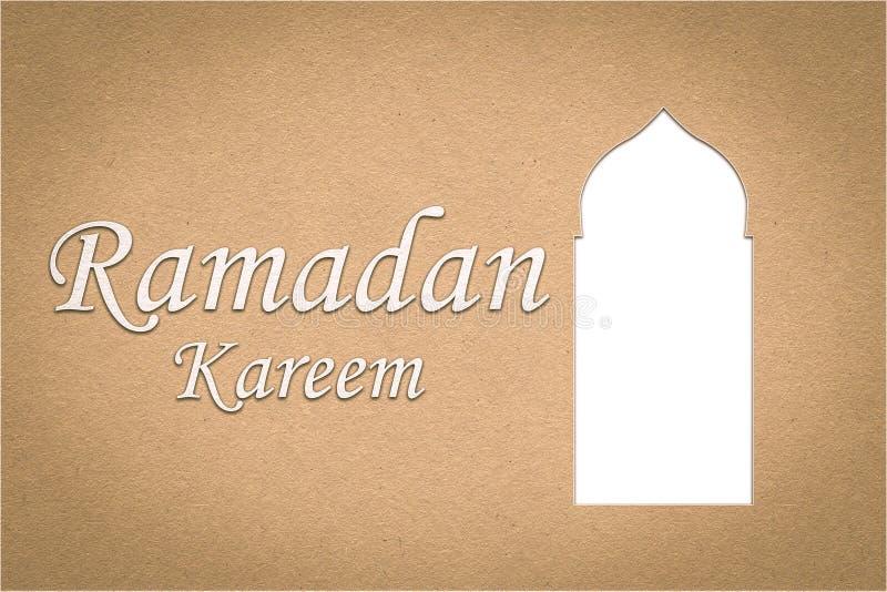 Języków arabskich łękowaci okno, drzwi lub ` Ramadan Kareem `, tapetują cięcie styl royalty ilustracja