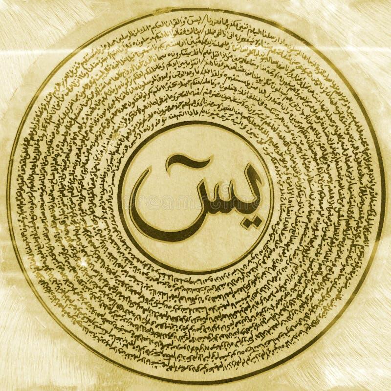 język arabski obrazy royalty free