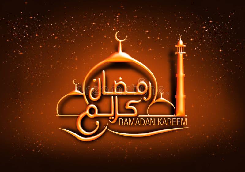 Język arabski Ramadan Kareem z meczetem na błyszczącym abstrakcjonistycznym tle i Angielski Islamski kaligrafia tekst ilustracja wektor