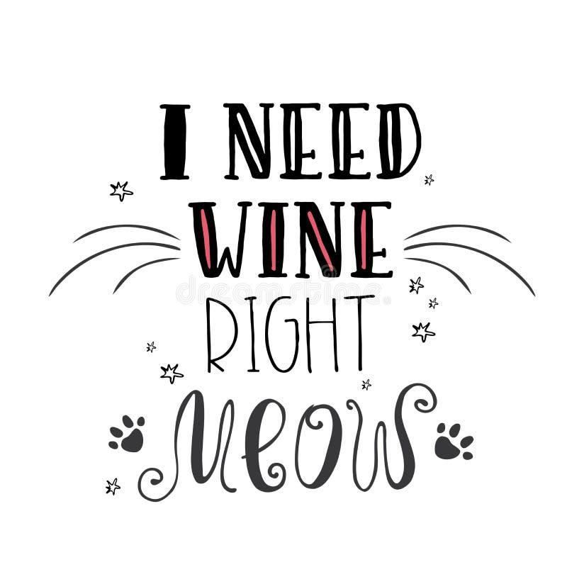 J'ai besoin du miaulement de droite de vin - lettrage drôle de chat, bannière mignonne, l'affiche o illustration libre de droits